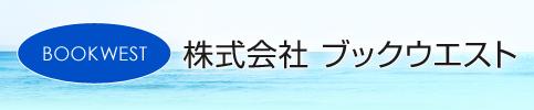 金魚やシュリンプに!水槽掃除の手間が減るフィルターの通販|BOOKWEST